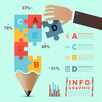 다채로운 퍼즐 연필 요소와 교육 infographic