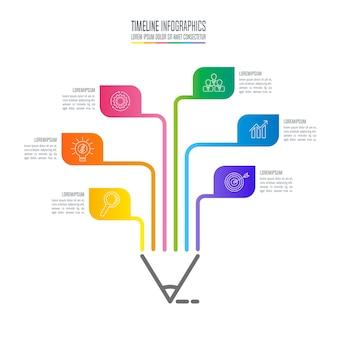 教育infographicsテンプレート6ステップオプション。タイムラインのインフォグラフィックデザインベクター。