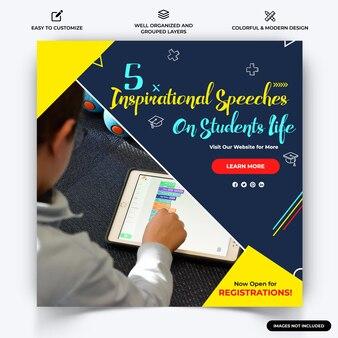 教育instagramの投稿ウェブバナーテンプレートベクトルプレミアムベクトル
