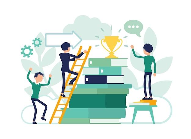 将来の人生の成功につながる教育のはしご