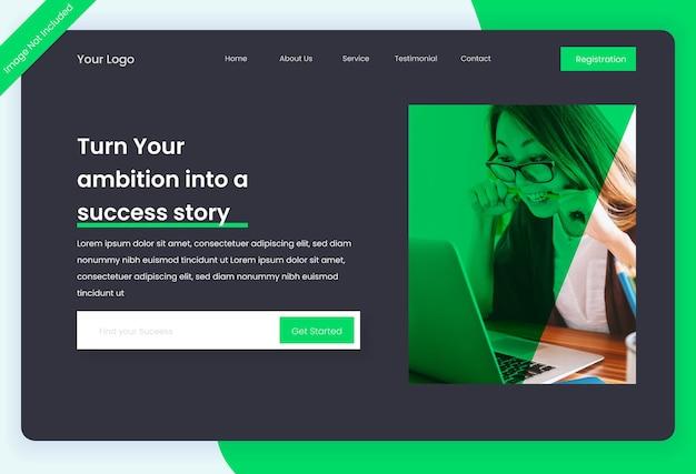 教育ランディングページuiwebページテンプレートデザイン