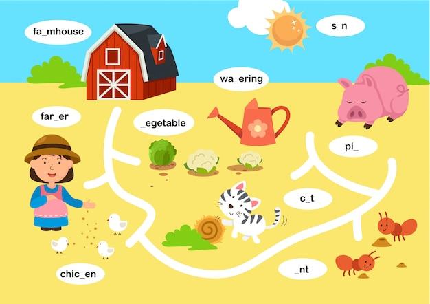 Education maze game illustration