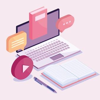 教育オンラインバナー