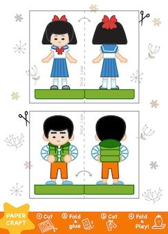 어린이를 위한 교육 종이 공예 아시아 소년과 일본 여학생