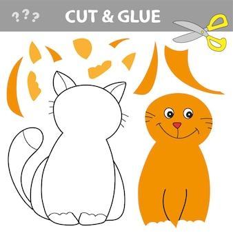 子供のための教育紙ゲーム、猫。はさみと接着剤を使用して画像を作成します。