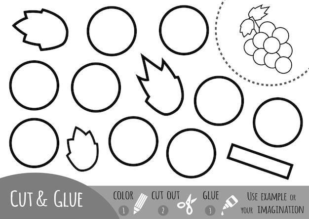 子供のための教育紙ゲーム、ブドウ。はさみと接着剤を使用して画像を作成します。