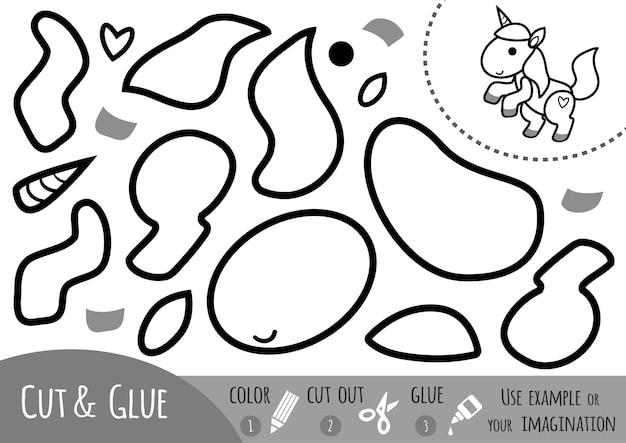 子供のための教育紙ゲーム、ユニコーン。はさみと接着剤を使用して画像を作成します。