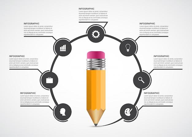 教育鉛筆オプションインフォグラフィック。