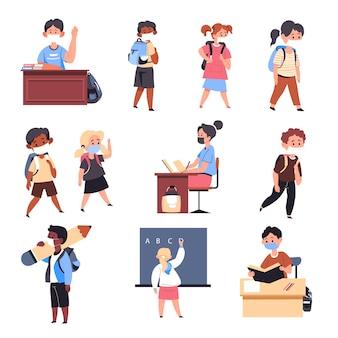 코로나바이러스 발생 기간 동안 학교, 대학 및 대학에서의 교육 과정 및 연구