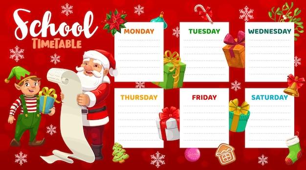 교육 학교 시간표 벡터 템플릿에는 산타클로스와 엘프가 편지 두루마리와 크리스마스 아이템을 읽고 있습니다. 크리스마스 어린이 시간표, 수업 일정, 주간 플래너, 만화 프레임 디자인