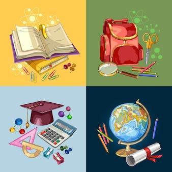 教育セット。学校に戻る