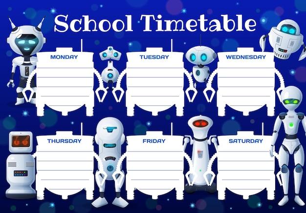 Education timetable schedule robots and droids