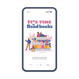 만화 사람과 책이있는 교육 웹 사이트 또는 독서 앱