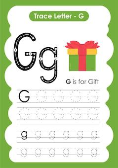 편지 g 선물이 있는 교육용 알파벳 추적 워크시트