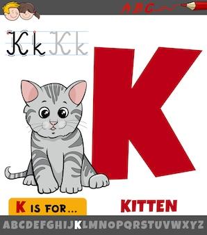Educational cartoon illustration of letter k from alphabet with kitten for children