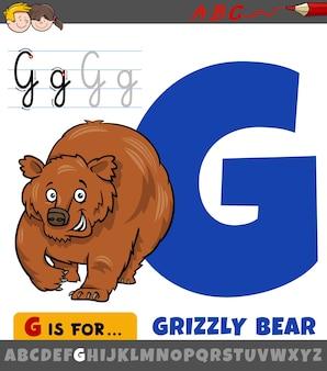 회색 곰 동물 캐릭터와 함께 알파벳에서 문자 g의 교육 만화 그림
