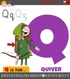 Образовательные иллюстрации шаржа буквы q от алфавита с колчаном
