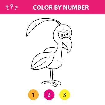 교육 어린이 게임. 숫자로 그림을 색칠해 보세요. 귀여운 새와 색칠하기 책