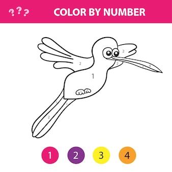 Развивающая детская игра. раскрасьте картинку по номерам. книжка-раскраска с милой птицей