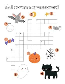 教育的な子供のゲーム。子供のためのハロウィーンのクロスワード。