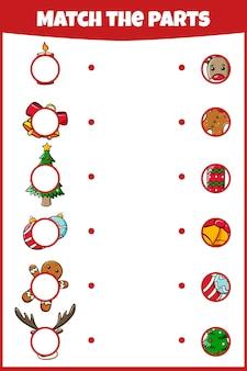 Развивающая рождественская игра сопоставьте части изображений рабочий лист соответствующей игры