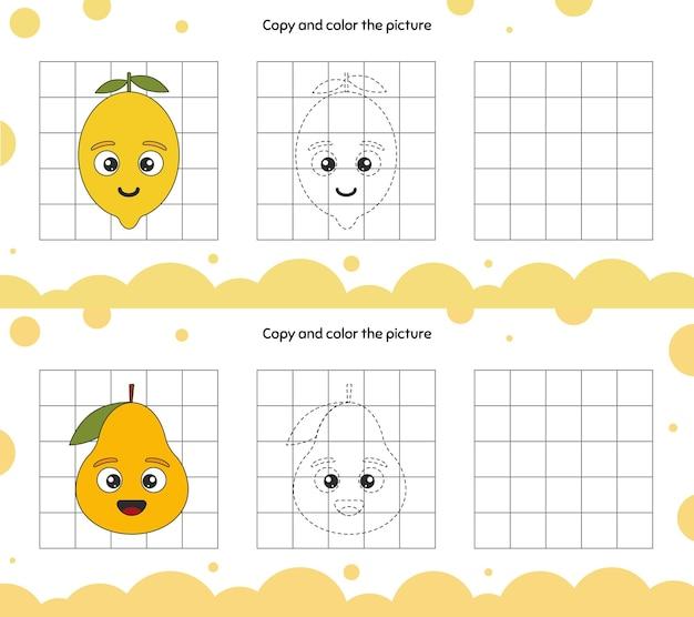 Обучающая игра на внимание для детей детсадовского и дошкольного возраста. повторите иллюстрацию. скопируйте и раскрасьте картинку. фрукты.