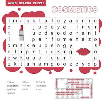 아이들을 위한 교육 게임. 화장품 단어 찾기 퍼즐입니다. 어린이 활동 시트. 아이들을 위한 단어 찾기 퍼즐. 답변이 포함되어 있습니다.