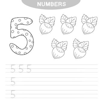 教育ゲーム-数字を学ぶ。就学前の子供のための塗り絵。ライティングの練習-就学前の印刷可能なワークシート。 5番目