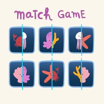 子供のための教育的なマッチゲーム