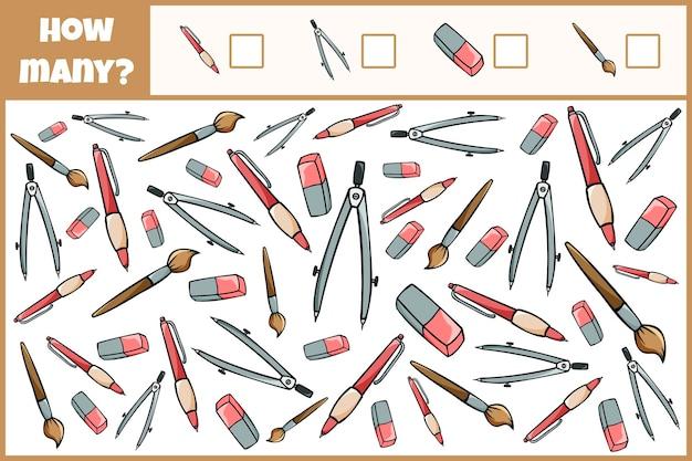 교육용 수학 게임은 어린이를위한 게임을 계산하는 학용품의 수를 계산합니다.
