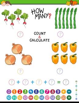 Учебный математический лист