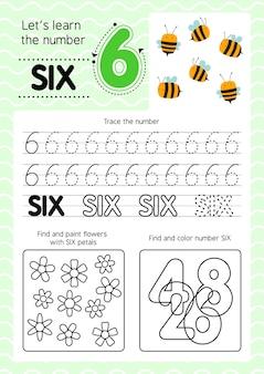 Educational number six worksheet