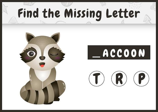 子供のための教育的なスペリングゲームはかわいいアライグマで行方不明の手紙を見つけます