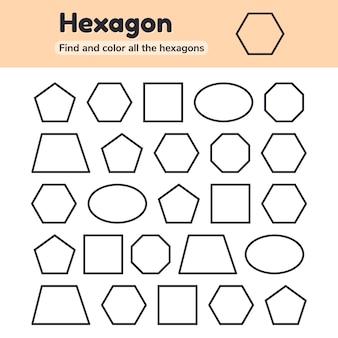 Учебный лист для детского сада, дошкольного и школьного возраста. геометрические фигуры. пентагон, восьмиугольник, шестиугольник, трапеция, овал, квадрат. найди и раскрась.
