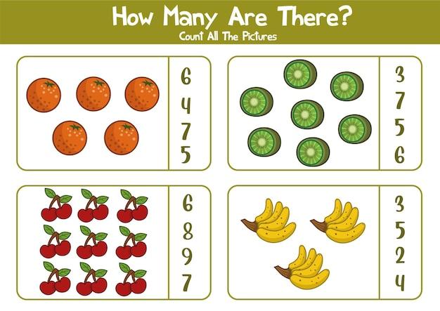 就学前の子供のための教育ワークシート果物製品を数える子供のための数学ゲーム