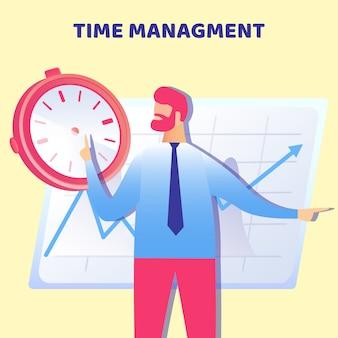 Effective planning, time management illustration