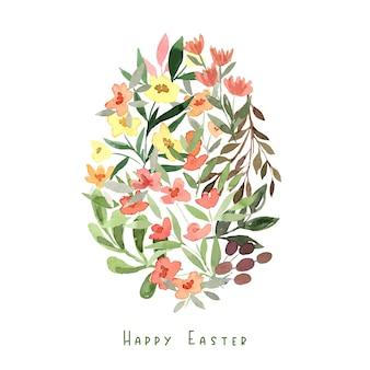 花の要素で構成された卵の形。イースターの装飾。手描きの水彩イラスト。
