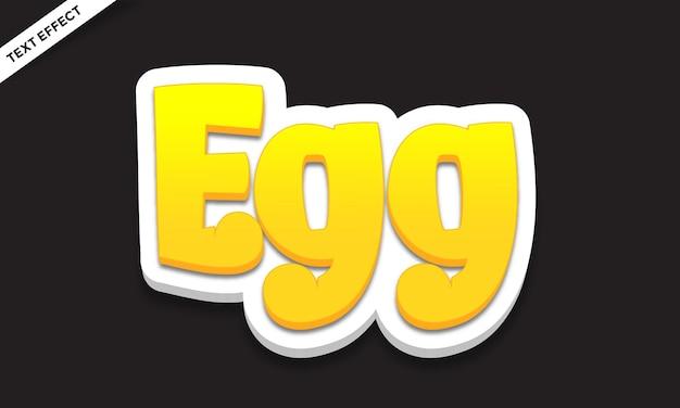 卵のテキスト効果のデザインテンプレート