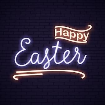 행복 한 부활절 일요일 글자와 계란