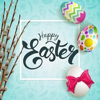 Яйца и ивы на пасхальный бесшовный фон и надписи
