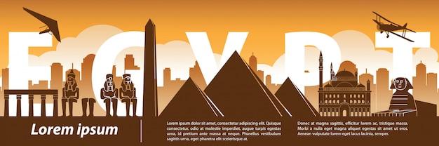 Egypt famous landmark silhouette style