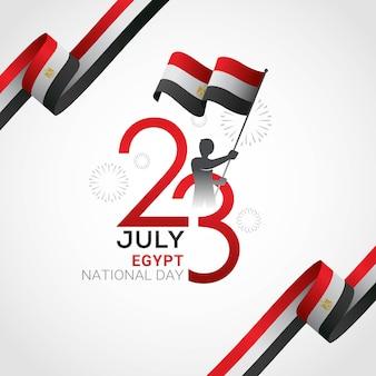 エジプト建国記念日