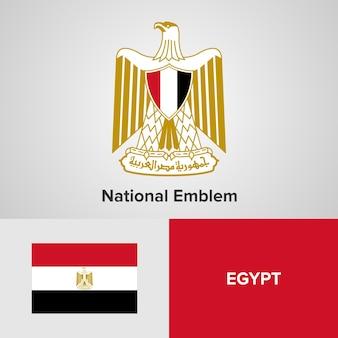 Egypt national emblem and flag