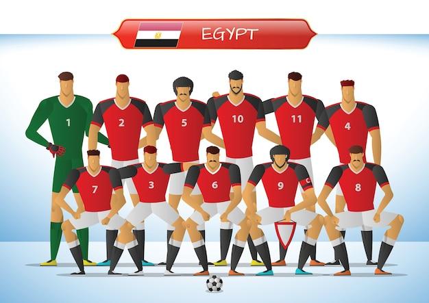Egypt national football team for international tournament