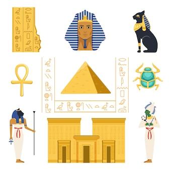 エジプトセット、エジプトの古代のシンボル、白地にカラフルなイラスト