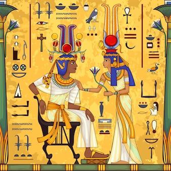 エジプトの古代シンボル宗教アイコンエジプトdeiteisculturedesign要素