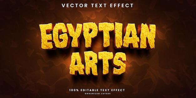 Редактируемый текстовый эффект египетского искусства