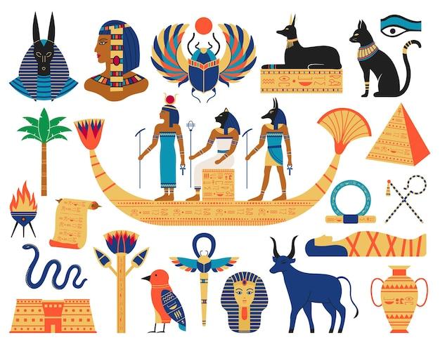 エジプトの要素。古代の神々、ピラミッド、神聖な動物。エジプト神話のシンボルセット。