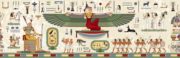 Египетский иероглиф и символ древняя культура поют и символ. фреска древнего египта. египетская мифология.