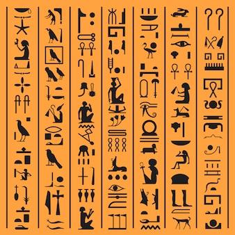 エジプトの象形文字または古代エジプトの手紙パピルス背景。ベクトルの古いエジプトの象形文字のシンボルと神々、動物、鳥、またはファラオの写本のデザイン装飾のアイコンを書く